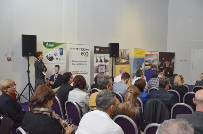 250 представители на логистичния бранш обмениха опит и мнения на събитието