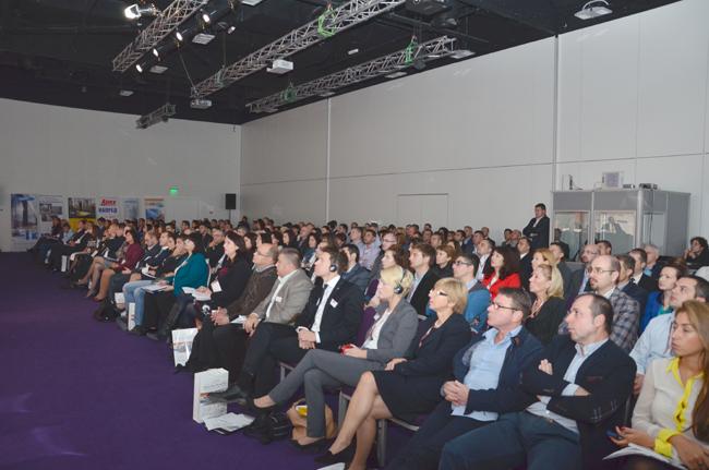 Слушателите внимателно следяха увлекателните презентации на лекторите